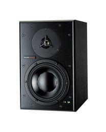 Dynaudio PRO BM6A Active Studio Monitor