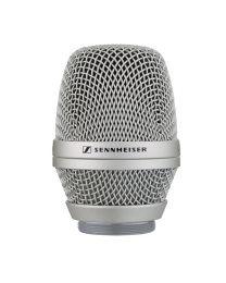 Sennheiser MD 5235 Nickel Dynamic Microphone Capsule